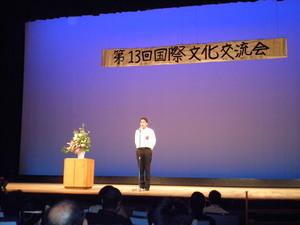 スピーチコンテスト写真2.jpg