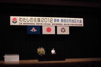 ミホ壇上.JPGのサムネール画像
