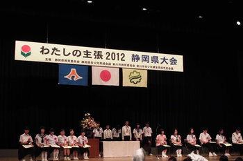 県大会.JPG
