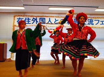料理フェア⑦民族舞踊.jpg