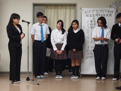 生徒表彰.JPG