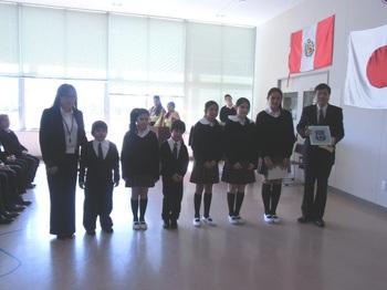 京都奨学生.jpg