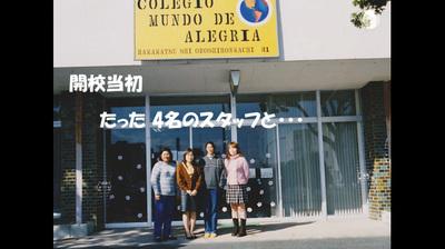 mundodealegria_04.jpg