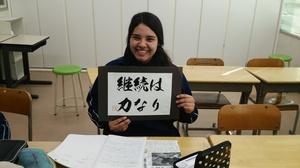 DSC_1027アヤコ.JPG