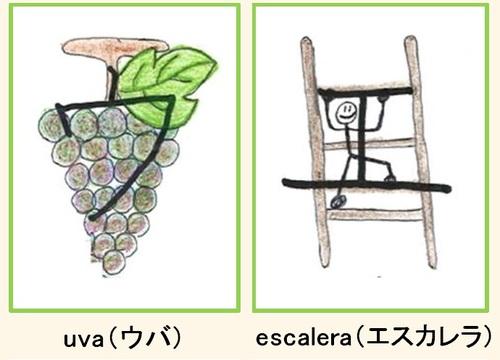 HP下カタカナ.jpg