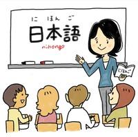日本語教師イラスト.jpeg