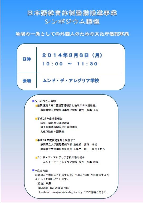 チラシ(JPEG).jpg