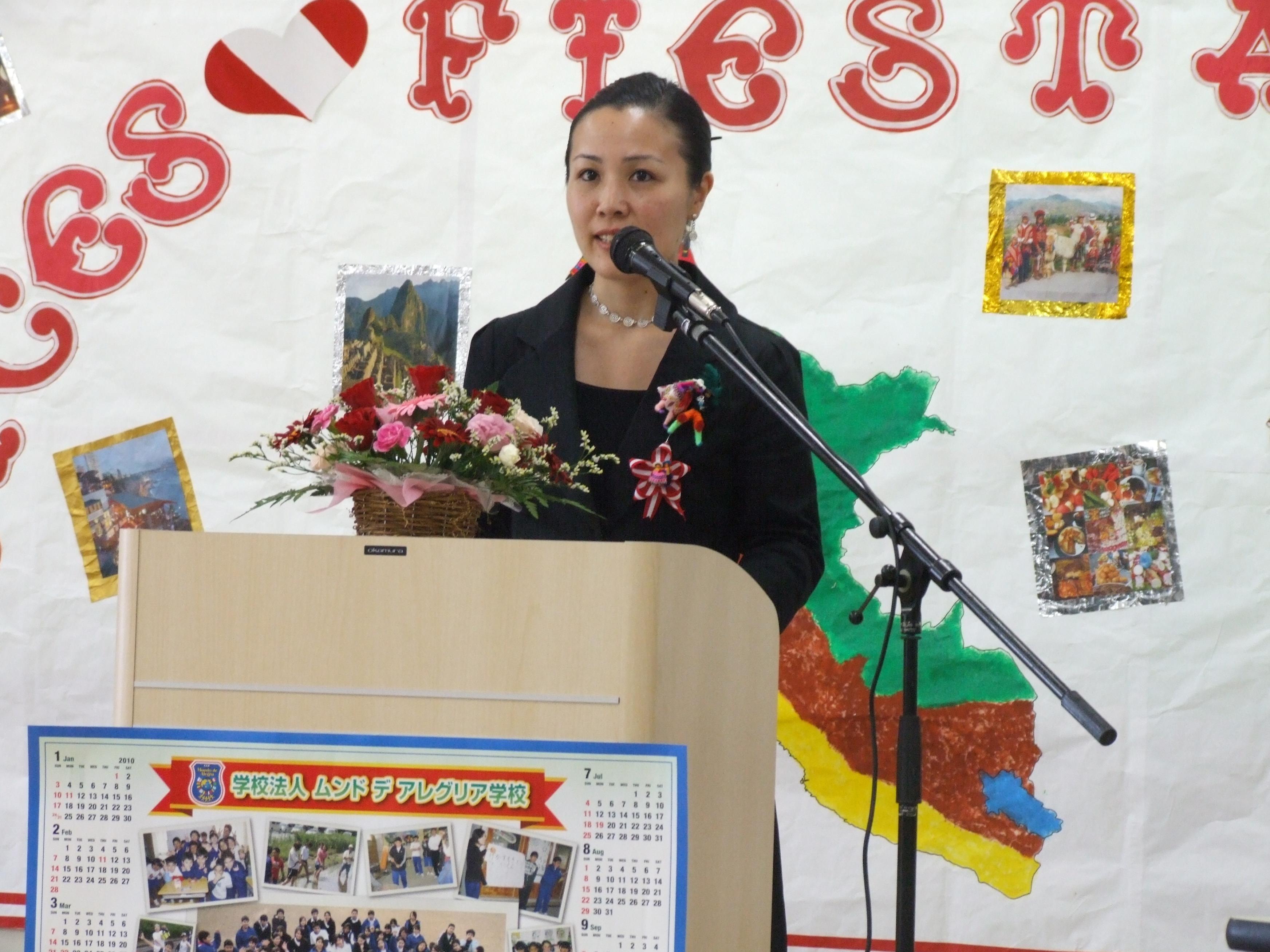 http://www.mundodealegria.org/images/DSCF3296.JPG