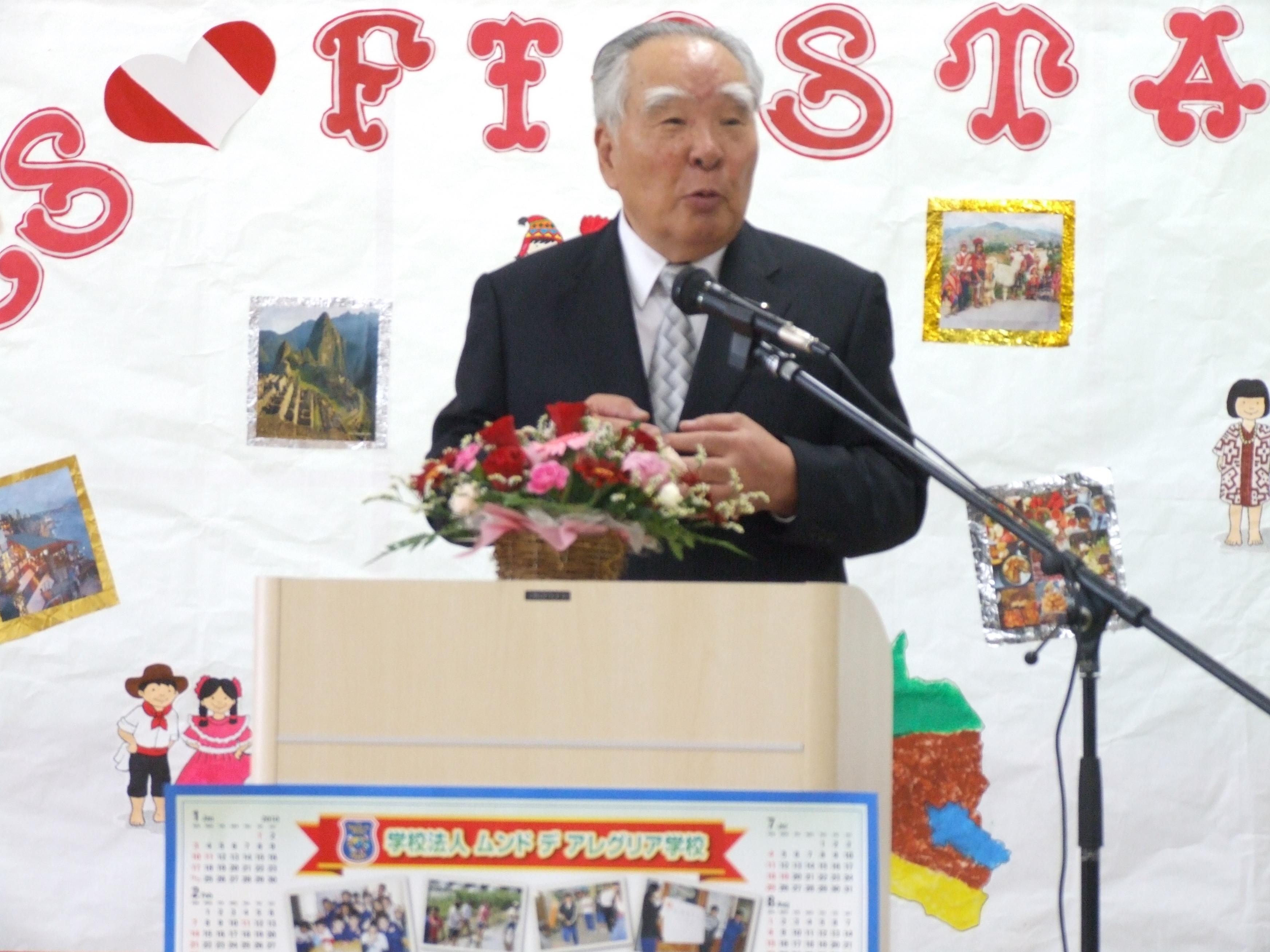 http://www.mundodealegria.org/images/DSCF3318.JPG
