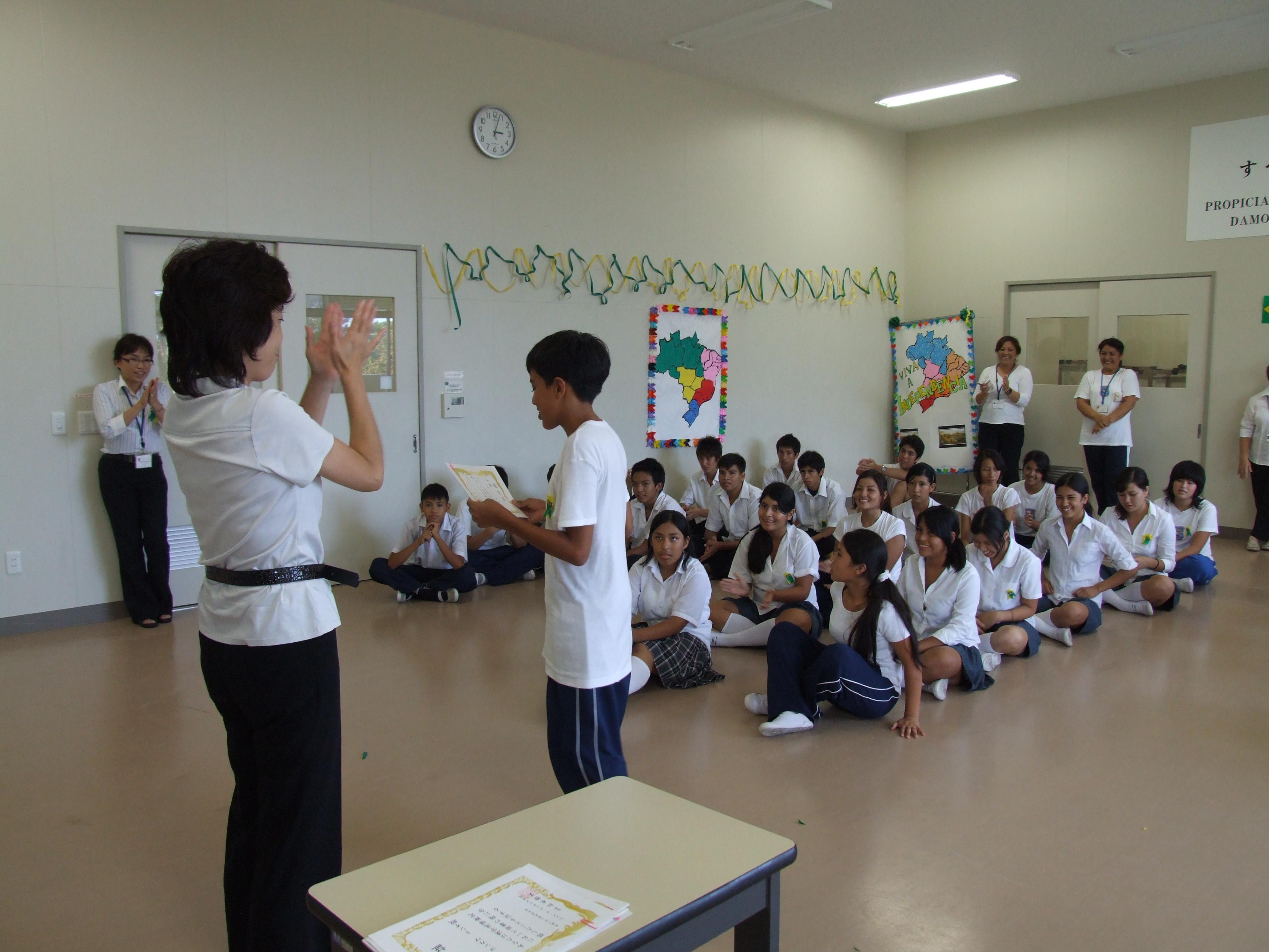 http://www.mundodealegria.org/images/DSCF3879.JPG
