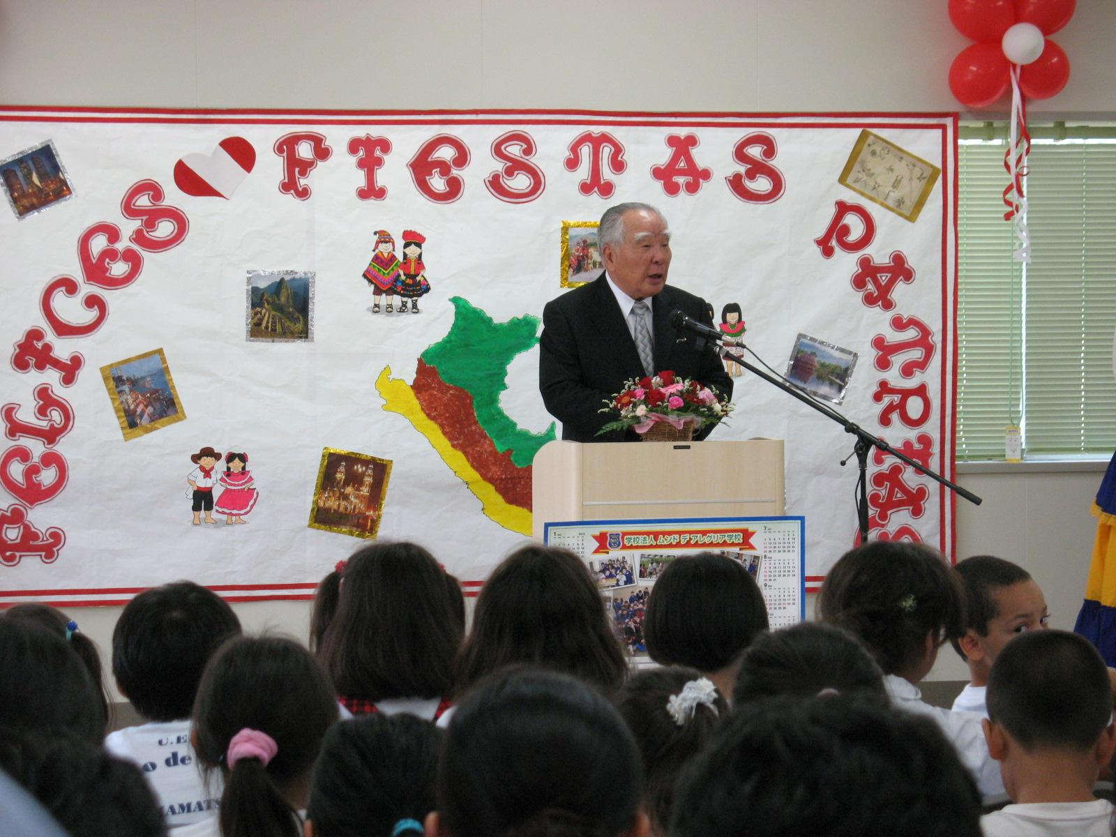 http://www.mundodealegria.org/images/IMG_7860.jpg